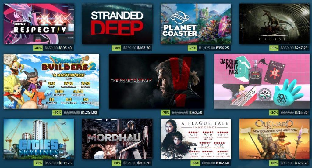 มาแล้ว! เกมลดราคา Steam ถูกเกินครึ่ง Summer Sale 2020 เกมใหม่ลดเยอะ!