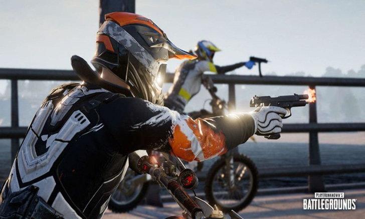 จัดให้! PUBG พีซีเตรียมปล่อยแพทช์ 9.2 เพิ่ม Dirt Bike พร้อมปรับสมดุลอาวุธ